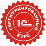 Курсы 1с Тверь,  проект Дениса Короткова