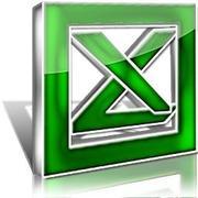 Углубленный Excel(для продвинутых пользователей) с изучением макросов